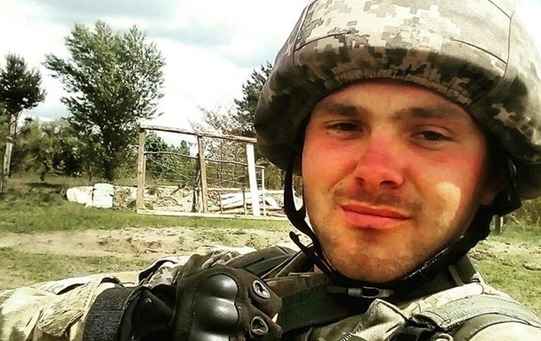 На Донбассе погиб военный из Сумской области