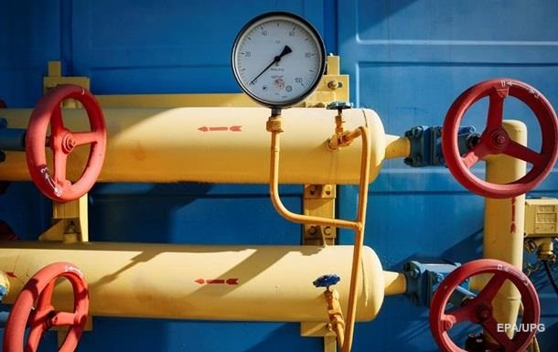 Нафтогаз знижує ціни на газ для населення