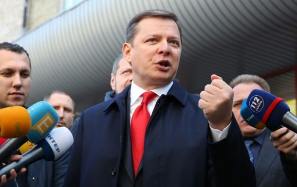 Своим прорывом в Кабмин Ляшко сломает финишные предвыборные планы власти