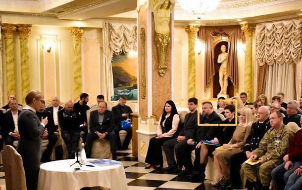 Северодонецкий «Оппоблок» начал работу на избирательную кампанию Юлии Тимошенко