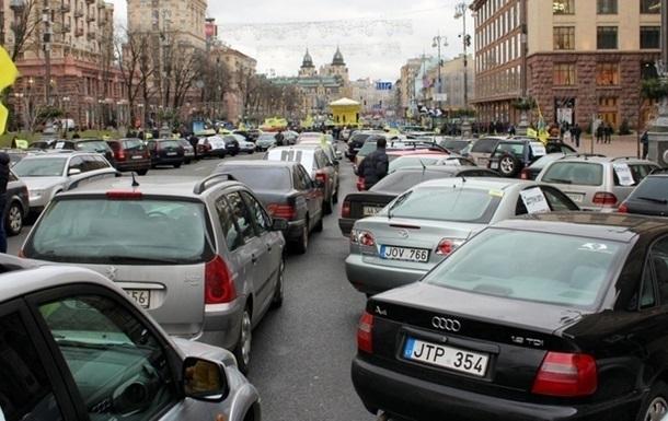 В Україні перерахували нерозмитнені  євробляхи