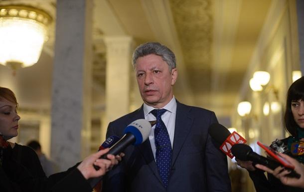 Бойко: Низкая явка на выборы несет угрозу злоупотреблений и фальсификаций