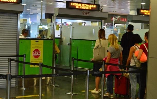 В аеропорту Бориспіль киргиз намагався втекти від прикордонників