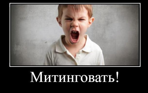 Массовые митинги в Донецке