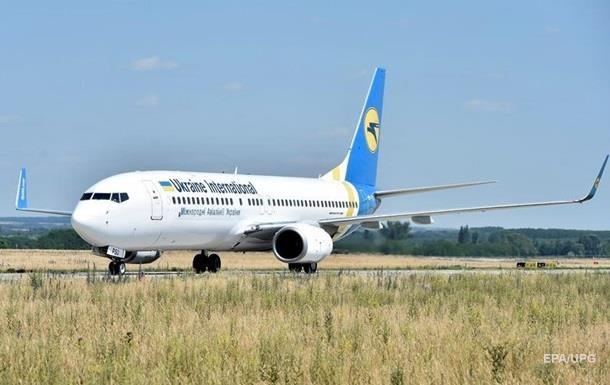 Убытки крупнейшей авиакомпании Украины выросли в девять раз