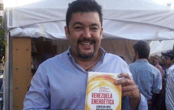 У Венесуелі затримали соратника Гуайдо
