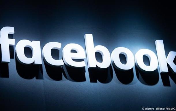 Facebook зберігав паролі мільйонів користувачів у відкритому вигляді