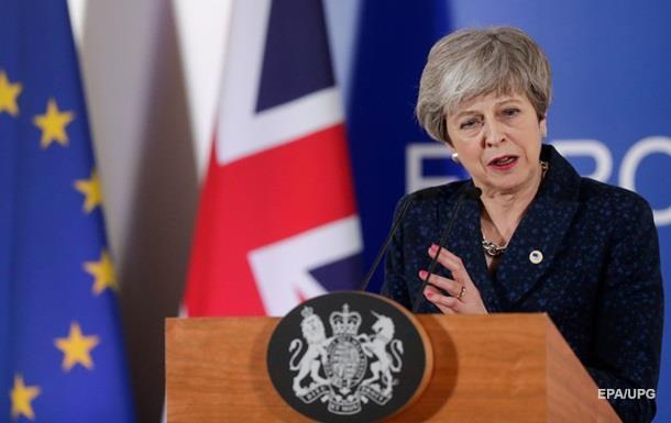 Мей не згодна з ідеєю скасування Brexit