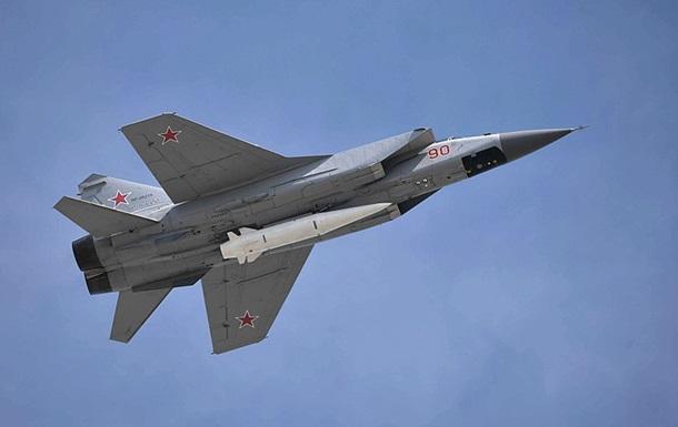 Розвідка США дізналася про перекидання російських гіперзвукових ракет - ЗМІ