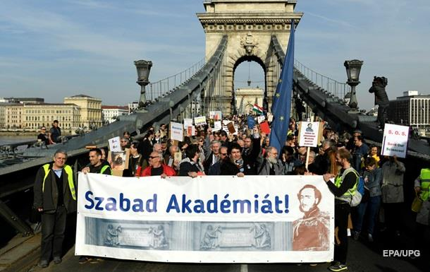 В Венгрии протестовали из-за академических реформ