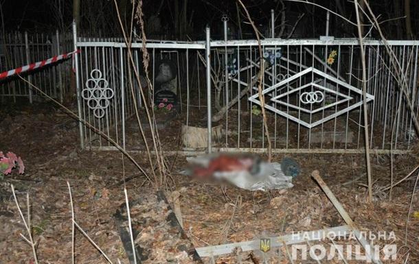 В Харькове на кладбище обнаружили тело новорожденного мальчика
