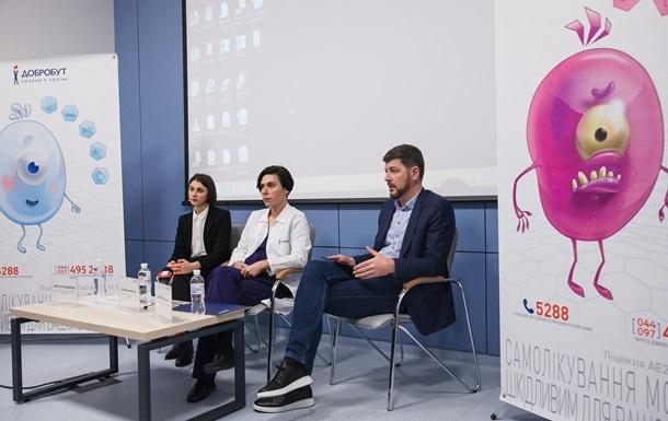 В Киеве открыли центр ранней диагностики онкологических заболеваний