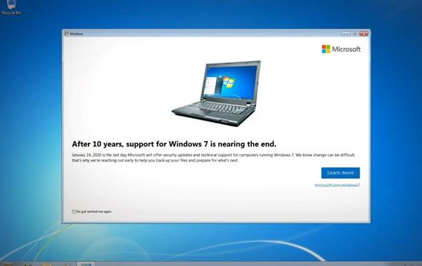 Microsoft назвала дату  смерті  Windows 7