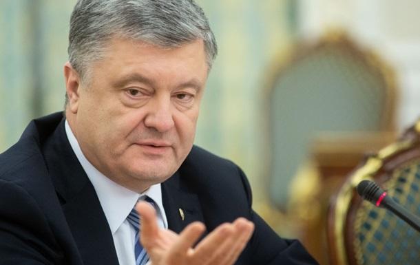 Скандал з Луценком: Порошенко підтримав посла США