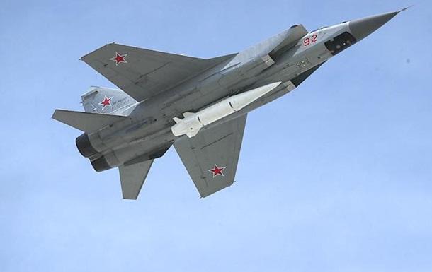 Стоит ли бояться новых российских гиперзвуковых ракет?