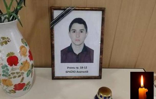 В Кривом Роге студент погиб, перелезая через забор в общежитие