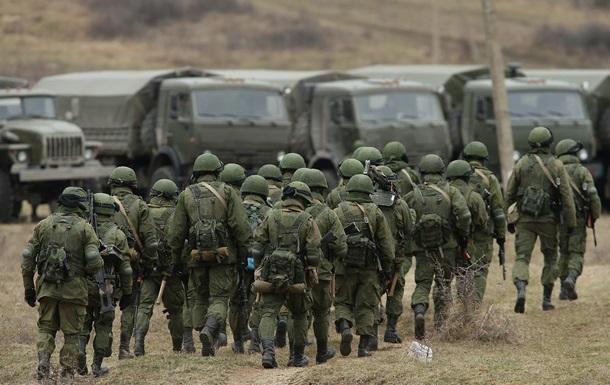 Суд определил сроки начала аннексии Крыма
