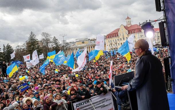 Власть должна вернуть доверие народа – Тимошенко