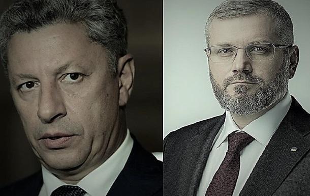 Избиратель ошибается: Или почему Бойко и Вилкул не «одного поля ягоды»
