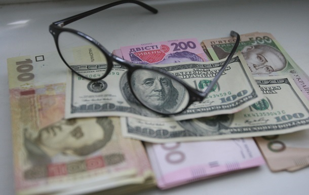 У НБУ прогнозують уповільнення зростання економіки