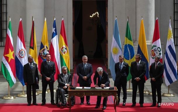 Вісім країн Південної Америки створили новий політичний блок