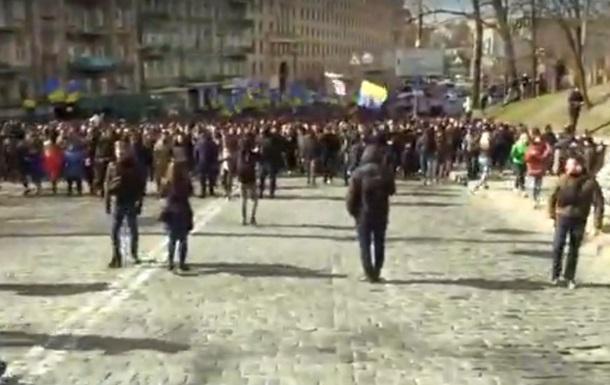 Тисячі мітингувальників у Києві прямують до урядового кварталу