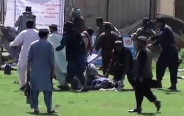 В Афганістані стався вибух на стадіоні: четверо загиблих