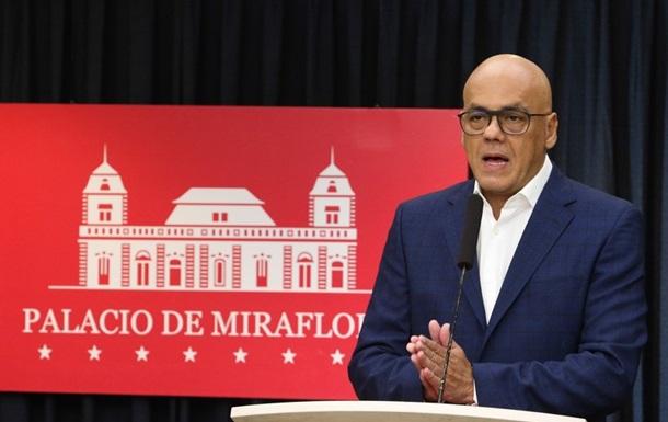 Влада Венесуели заявила про викрадення $30 млрд