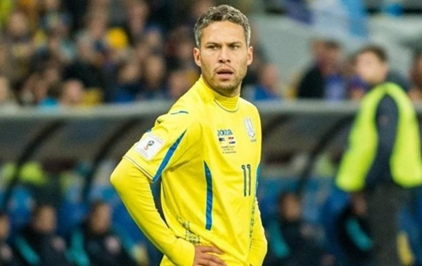 Марлос не поможет сборной Украины в матче с Люксембургом