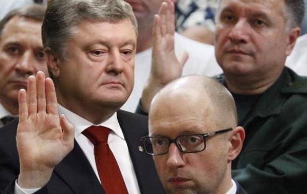 Корумпована еліта як основна проблема України