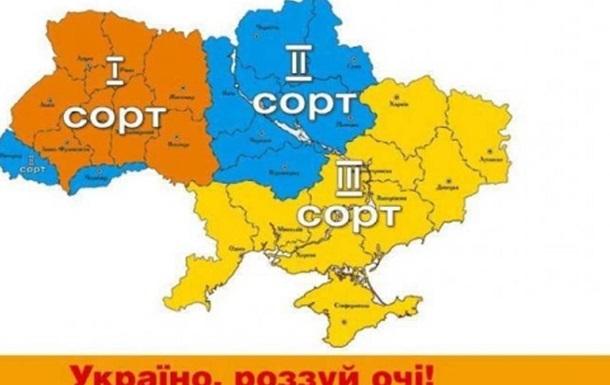 Про украинскую ГИБРИДОКРАТИЮ