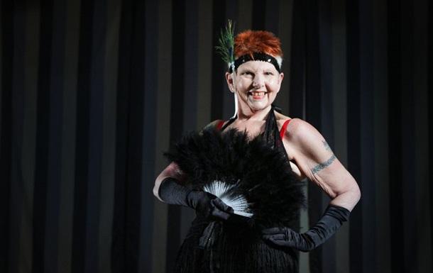 ЗМІ показали  найстарішу  танцівницю бурлеску