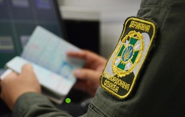 Жінка намагалася вивезти в РФ немовля за підробленими документами
