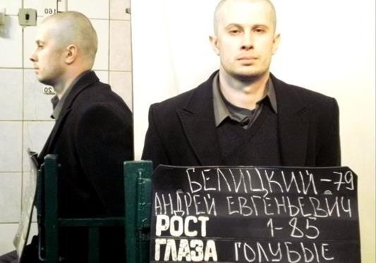 Борец за справедливость Билецкий
