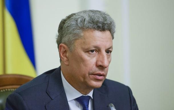 Бойко: В Москве я защищал интересы украинцев