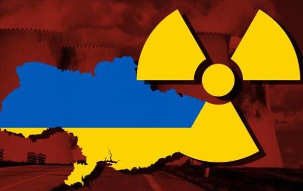 Атомная энергетика Украины – бомба замедленного действия для Европы