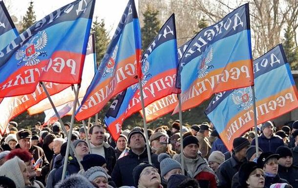 Действительно ли стоит ждать теракты на митинге в Донецке 31 марта?
