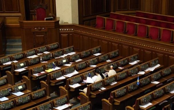 Нардепи встановили антирекорд за кількістю голосувань у Раді - КВУ