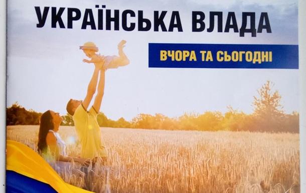 Проспект имени Порошенко
