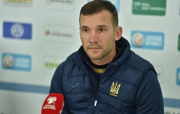 Шевченко: Быстрые игроки Люксембурга создали нам большие проблемы