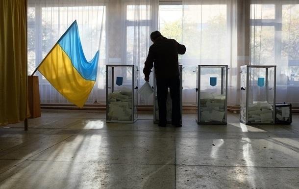Під Кривим Рогом виявили  будинок-рукавичку  з виборцями