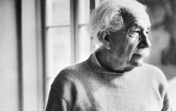Данці знайшли невідоме раніше листування з Ейнштейном