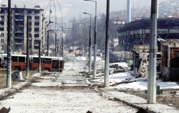 Выборочный склероз: почему 20 лет назад бомбили Югославию