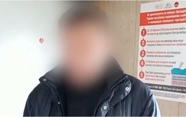 На адмінкордоні з Кримом затриманий екс-боєць  ДНР