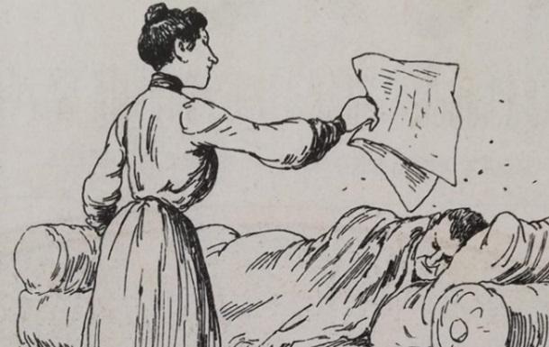 Названо головні правила поведінки  сімейної жінки  19-го століття