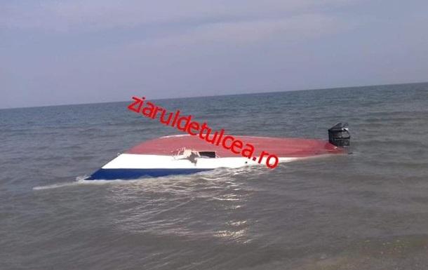 В Дунае нашли перевернувшуюся яхту с тонной кокаина