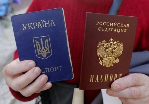 Видача російських паспортів: слухи чи реальність?