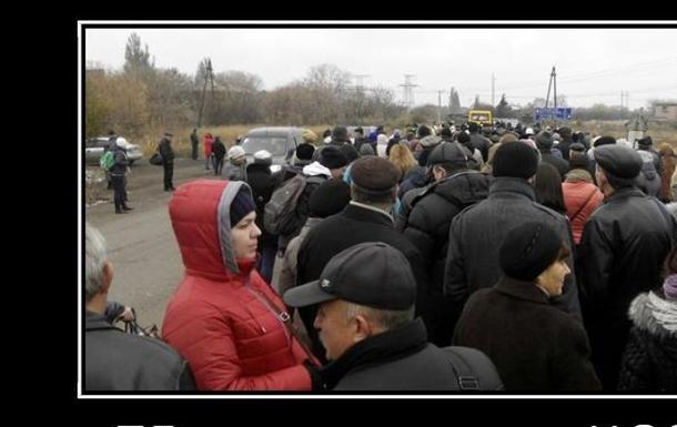 Протесты и митинги на пунктах пропуску ДНР!!!