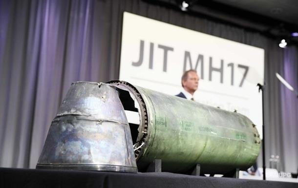 MH17: Голландия и Австралия начали переговоры с РФ