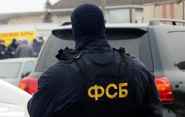 У ФСБ розповіли про затримання в Криму